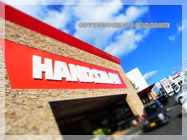 handsman03.jpg
