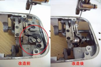 DSCF5488.jpg