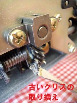 DSCF6338.jpg