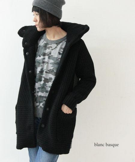 blanc basque (ブランバスク) ビッグカラーニットコート