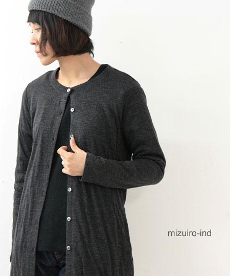 mizuiro ind (ミズイロインド) ダブルクロスロングカーディガン