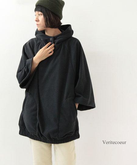 Veritecoeur / ヴェリテクール フリースフードプルオーバー