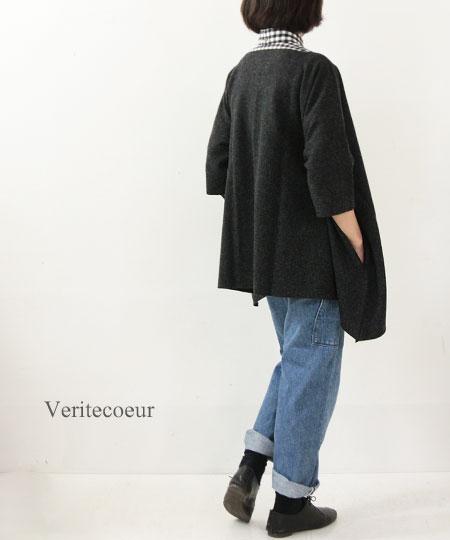 Veritecoeur / ヴェリテクール 圧縮ラムウールTラインプルオーバー