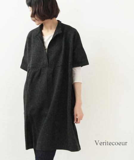 Veritecoeur / ヴェリテクール 圧縮ラムウールスキッパーチュニックワンピース