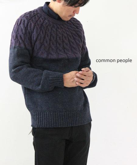 common people / コモンピープル YOKE CABLE CREW HERRON