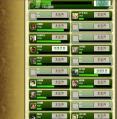 syougou5.jpg