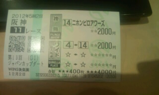 1202nan11r.jpg
