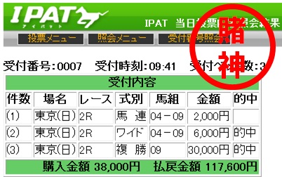 東京2R04