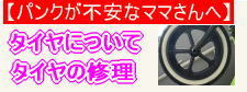 【ベビーカー通販専門店】Phil&teds フィルアンドテッズ ★ベビリオ★の店長ブログ