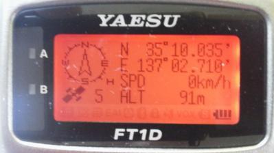 GPS測位画面③