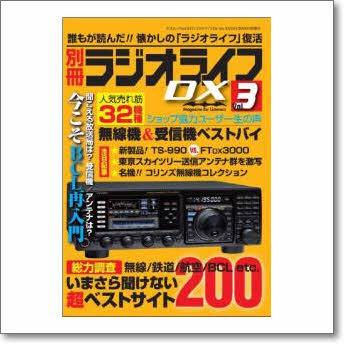 A10121_I1.jpg