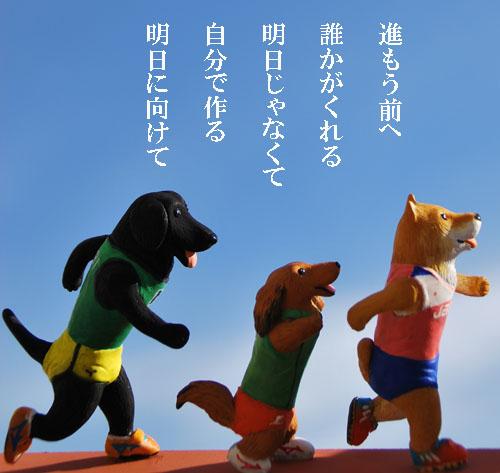 blog0094.jpg
