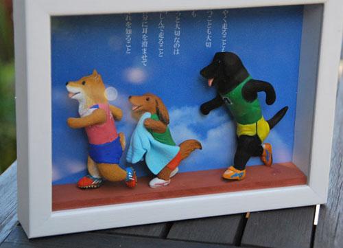 blog_0050.jpg