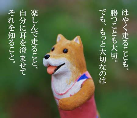blog_1001.jpg