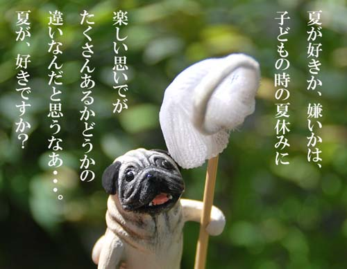 pagu4blog_0355.jpg