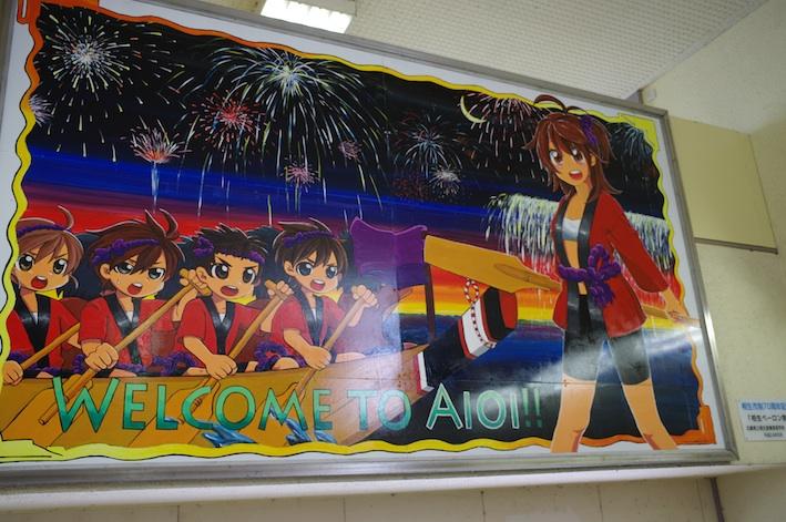 WelcomeToAIOI!