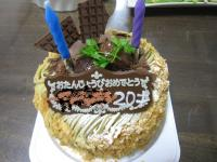 IMG_4148_convert_20121013203614.jpg