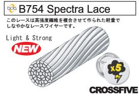 b754-1.jpg