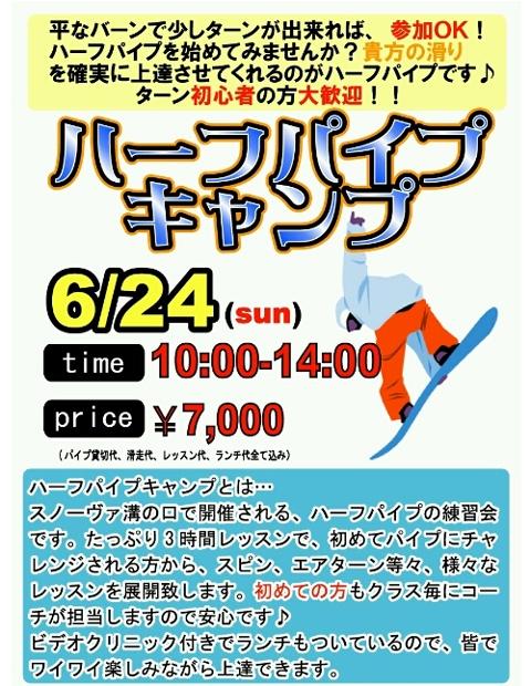 sekiguchi6241.jpg