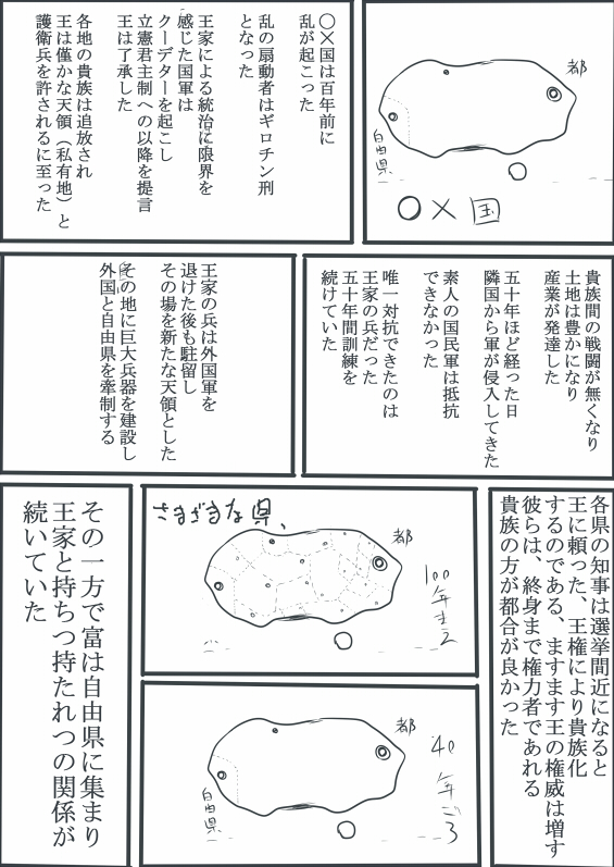 ゆきもん1-5