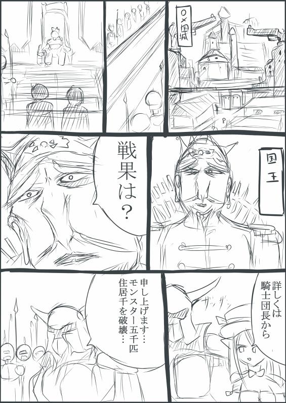 ゆきもん1-1
