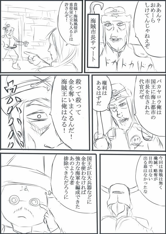 ゆきもん1-10