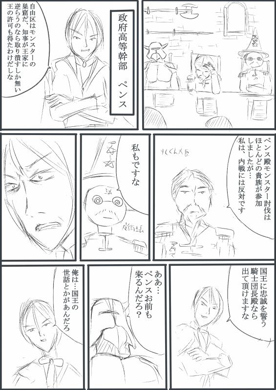 ゆきもん1-9