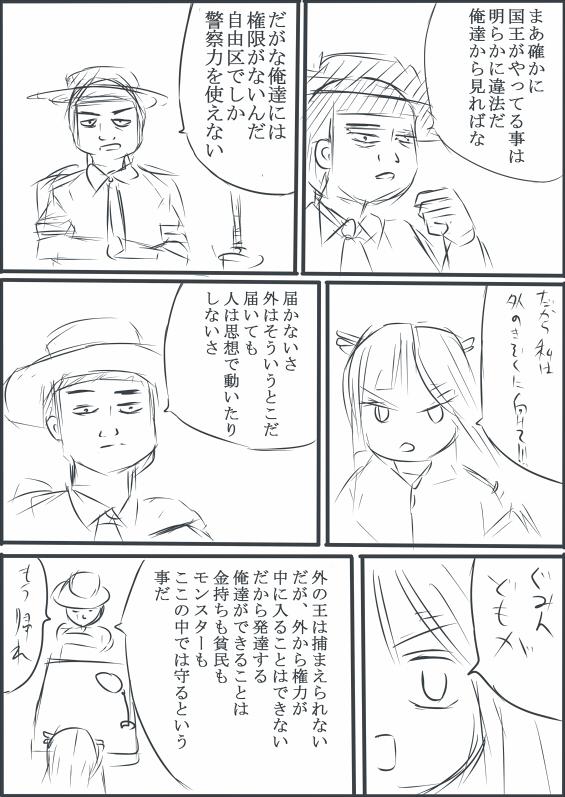 ゆきもん1-12