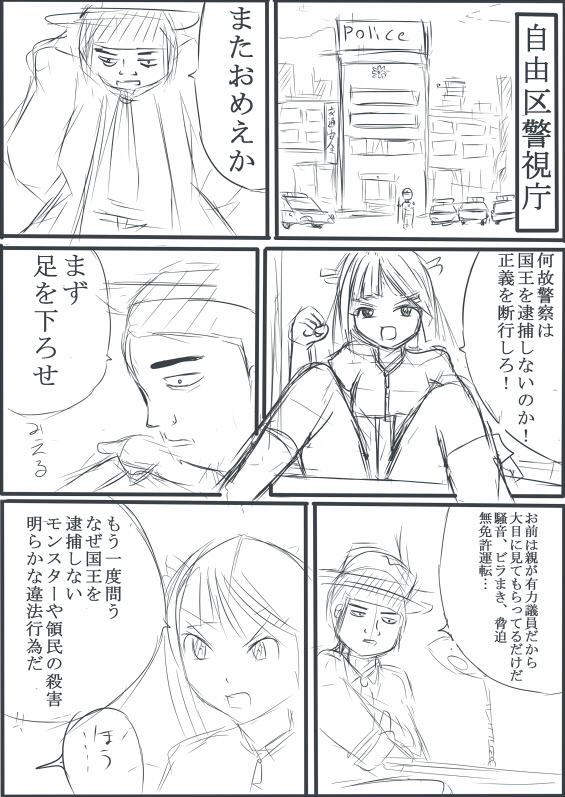 ゆきもん1-11-2