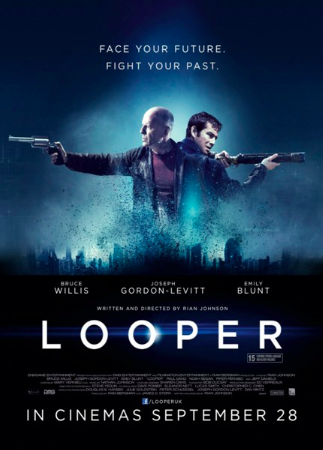 LOOPER:ルーパー