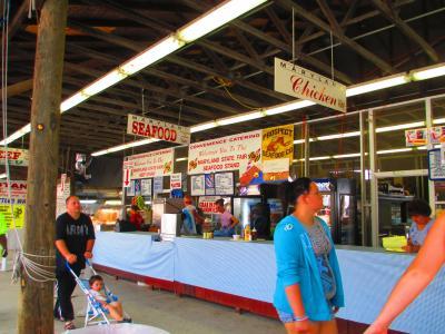 State Fair 2012-2①