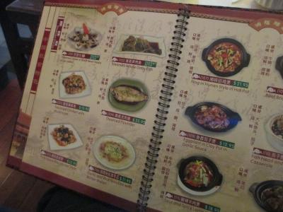 中華レストラン①