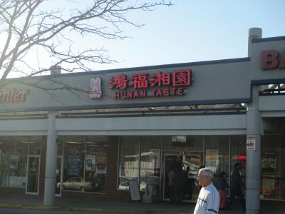 中華レストラン③