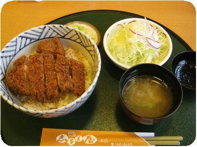 ソースかつ丼(ロース)