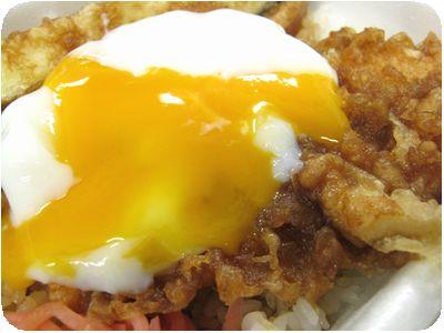 鶏玉天丼弁当+茄子天+れんこん天