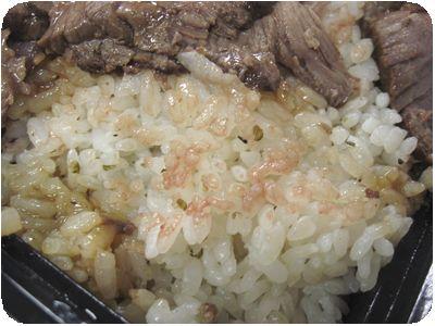 スペシャルWセット(ライス大盛り+ダブル肉増し)