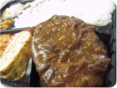 チキン煮込み弁当(500円)