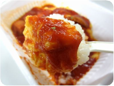 チキントマトソースオムライス