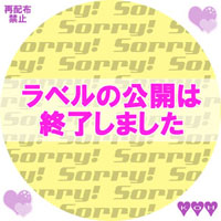 sorry!.jpg