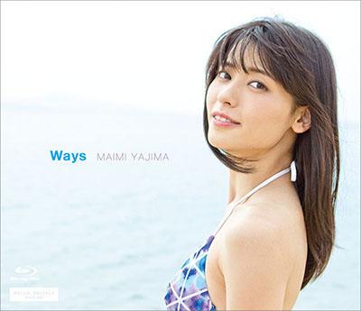 矢島舞美イメージBlu-ray『Ways』
