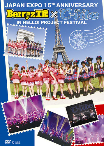 JAPAN EXPO 15TH ANNIVERSARY: Berryz Kobo×℃-ute IN HELLO! PROJECT FESTIVAL