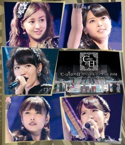℃-uteの日 Blu-rayジャケット写真