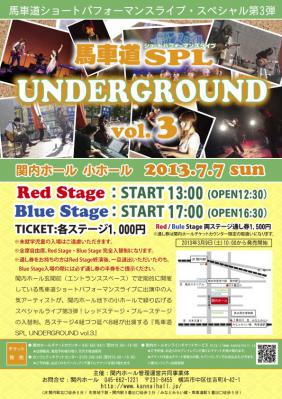 spl_underground3表