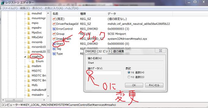 c1 - コピー - コピー