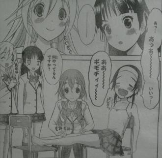 週刊少年チャンピオン2012年30号...