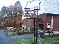 2012_1125006