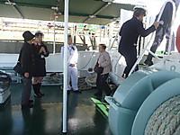 2012_1110054_2