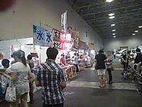 2012_0714016