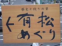 2012_0603003