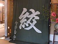 2012_0603018